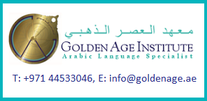 Golden Age specialised in Arabic