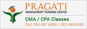 Pragati Management Training Center