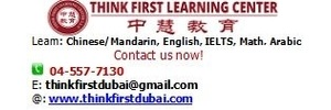Think First Learning Center LLC