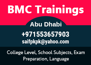 BMC Trainings