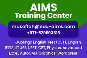 AIMS Training Center