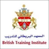 British Training Institute
