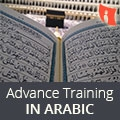 Advance Training In Arabic For Teachers