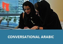 Conversational Arabic Language Training