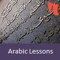 Home Tuition For Arabic Language
